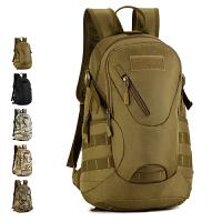 户外登山野营越野E族男女战术双肩背包军迷迷彩包旅行包