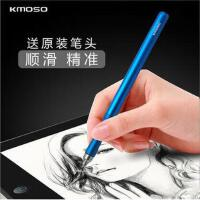 苹果平板ipad触控笔电容笔iPad手写笔IPAD电容笔苹果iPad平板电容笔ipad pro手写笔 ipad通用手写