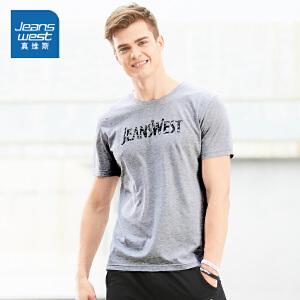 [5折到手价:30元,狂欢返场/仅限12.13-16]真维斯短袖T恤男 夏装男士圆领印花上衣半袖字母打底衫潮