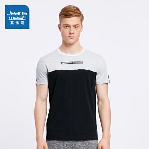 [尾品汇价:38.9元,20日10点-25日10点]真维斯男装 夏装纯棉圆领印花短袖T恤
