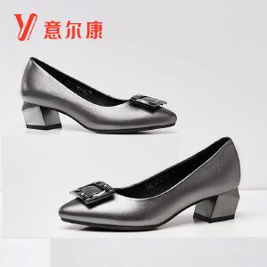意尔康女鞋2017新款女士单鞋7551DE26553W