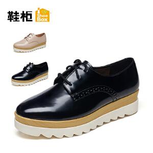 达芙妮集团 鞋柜春秋新款系带英伦厚底单鞋