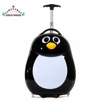 儿童行李拉杆箱企鹅恐龙动物登机旅行行礼箱