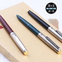 【英雄特细】英雄329特细钢笔入门钢笔学生作业钢笔