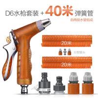 伸缩水管软管套装家用高压洗车喷水枪强力浇花神器冲洗地面