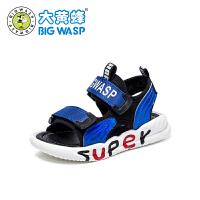 大黄蜂童鞋 男宝宝凉鞋幼童软底学步鞋2020夏季新款1-6岁婴儿鞋子