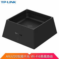 TP-LINK AX3200千兆�o�路由器XDR3250易展版 智能家用穿��WiFi6高速�W�j5G�p�lMesh路由游�蚵�