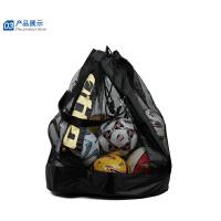 etto英途球类袋 足篮球足球袋可装20个 大容量BGS120