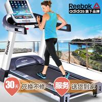 英国Reebok锐步跑步机 家用静音折叠多功能健身器材 阿迪达斯旗下品牌