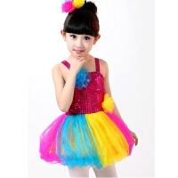 六一儿童演出服装 女童表演服幼儿园小学生亮片舞蹈服少儿纱裙 枚红色 彩虹裙