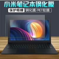 小米air13.3寸161301-EA FC笔记本电脑13.3尊享版屏幕钢化保护膜