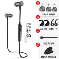 优品 H6蓝牙耳机运动音乐车载迷你 适用于X iPhoneX 4 5 6S 7 8plus 官方标配