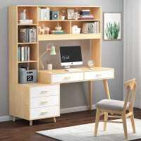 北欧书桌学生家用书架组合转角电脑桌子书柜一体简约书房家具套装