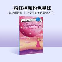 #原版英文童书 Pinkalicious and Planet Pink [4-8岁]