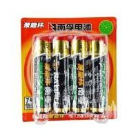 南孚 聚能环7号电池 (4粒装)