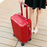 拉杆箱万向轮登机箱20密码箱女韩版22旅行箱手拉箱26寸行李箱男