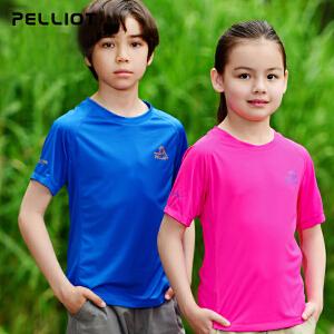 【五一出游特惠】法国PELLIOT/伯希和  儿童户外速干t恤  男女款圆领运动排汗速干衣快干T恤短袖