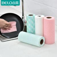 3个装百露无纺布免洗抹布清洁布厨房擦手巾刷碗布洗碗巾洗碗布