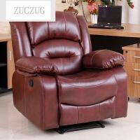 ZUCZUG欧式头等太空沙发舱办公沙发电动单人多功能沙发家庭影院沙发网咖电脑沙发 单人