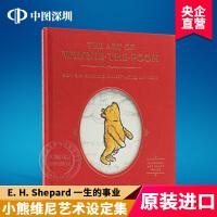 英文原版 小熊维尼艺术设定集精装The Art of Winnie the pooh 维尼熊 E. H. Shepar