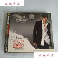 2CD-��杰 流言有一千分�(正版)江西文化音像出版社(放心下�伪WC�|量有�l票)