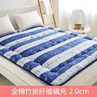 全棉1.8m床垫竹炭日式榻榻米垫防滑褥子床护垫可折叠