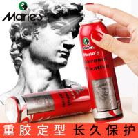 马利重胶定画液喷雾素描水粉固定色粉无味定型固色剂防水马丽油画