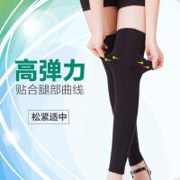 加厚护膝保暖男女士透气老寒腿骑车膝盖关节防寒运动袜套护腿