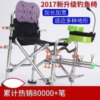 20180517135836531钓鱼椅子折叠钓鱼椅台钓椅垂钓椅子多功能折叠钓鱼凳钓鱼用品钓椅