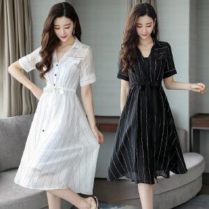 衬衫连衣裙女2018夏季新款气质收腰显瘦中长款短袖条纹裙子两件套