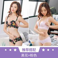怀孕期舒适喂奶哺乳文胸聚拢有型定型夏季孕妇内衣胸罩套装