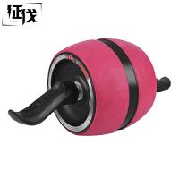 征伐 健腹轮 家用室内多功能健身手推轮自动回弹静音滚轮加宽巨轮收腹肌健身器材