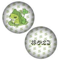 旅行青蛙二次元卡通可爱毛绒圆形小抱枕靠垫含芯枕头定制礼物 自然绒面料