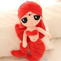 美人鱼毛绒玩具公仔 可爱人鱼公主毛绒公仔 女孩玩偶布娃娃礼物