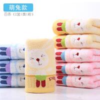 儿童毛巾4条装 纯棉卡通洗脸面巾 柔软吸水儿童巾宝宝小毛巾