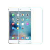 苹果iPad mini4钢化膜7.9英寸保护膜A1550平板A1538电脑屏幕贴膜 弧边【iPad mini4】钢化膜