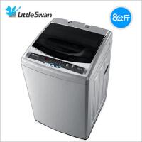 小天鹅(LittleSwan)TB80V20 8公斤 全自动波轮洗衣机 免清洗 24小时预约