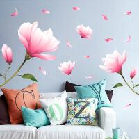 玉兰花墙贴卧室床头浪漫温馨客厅沙发电视背景墙贴纸可移除 望春花 特大