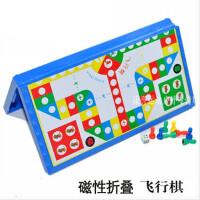 先行者中号正版飞行棋 磁性折叠 便携折叠桌 树脂
