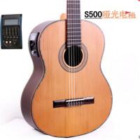 ?古典吉他39寸红松单板初学者考级电箱面单尼龙弦?