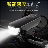 防水智能强光灯骑行USB充电山地自行车前灯触控夜骑车前灯T6灯芯
