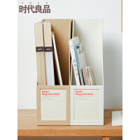 时代良品 办公文件收纳座简约单格A4桌面书架资料整理框塑料书立