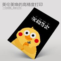 苹果新ipad air2保护套4全包5平板电脑mini2卡通6迷你3卡通9.7壳1 Pro 9.7寸-沉稳笃定