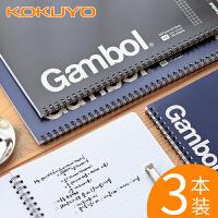 日本国誉Gambol双螺旋笔记本A5大学生方格网格记事本A4办公线圈横线简约日记本子加厚B5大号创意复古随身文具