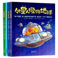 儿童行为习惯管理绘本 外星人爱内裤系列精装绘本4册 3-4-5-6岁幽默搞笑书籍 外星人拯救地球外星人爱内裤恐龙爱内裤