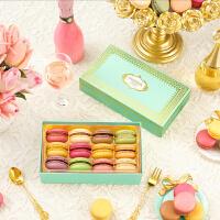 【玛呖德】马卡龙甜点礼盒装12枚法式糕点*情人节礼物甜品零食