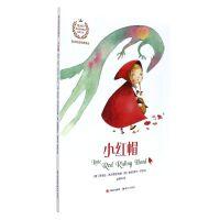 小红帽-英汉双语经典童话( 货号:751434729)
