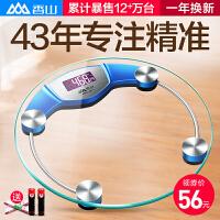 电子称体重秤家用精准人体秤电子秤体重秤健康秤称重仪器