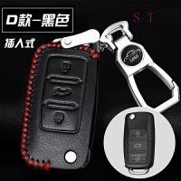 上海大众新朗逸速腾宝来捷达桑塔纳汽车遥控扣专用壳钥匙包真皮套