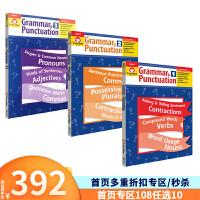 (300减100)【G1-3】Grammar Punctuation G1 G2 G3 低年级语法标点符号3册附答案 老师家长资源用书 Evan Moor 英文原版